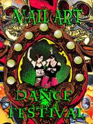 Mail Art Dance Festival