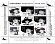 Audrey Hepburn__
