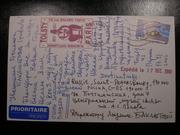 Postcard from V.Тolsty. Back side.