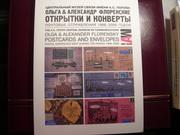 MA Catalogue of 2006