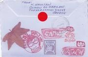 Mail envelop (back)
