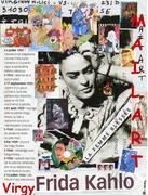 Frida mailart locandinacopy