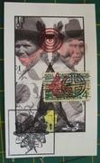 Native Totem 3 x 5