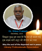 Passing Away of Dr. Shiva Prakash