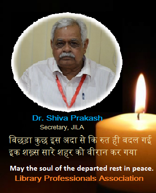 Passing Away of Dr. Shiva Prakash