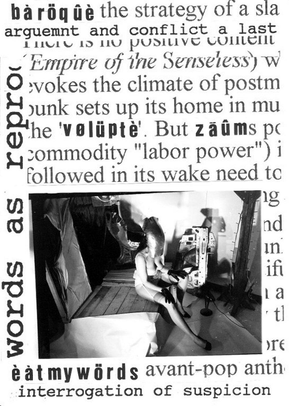 Sculpture Exhibition 1980