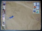 Envelope from EDNA Toffoli