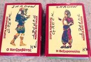 Katerina box2