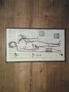 """""""woman""""from Kathryn Corbett"""