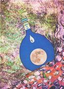 Bottled Moon 001