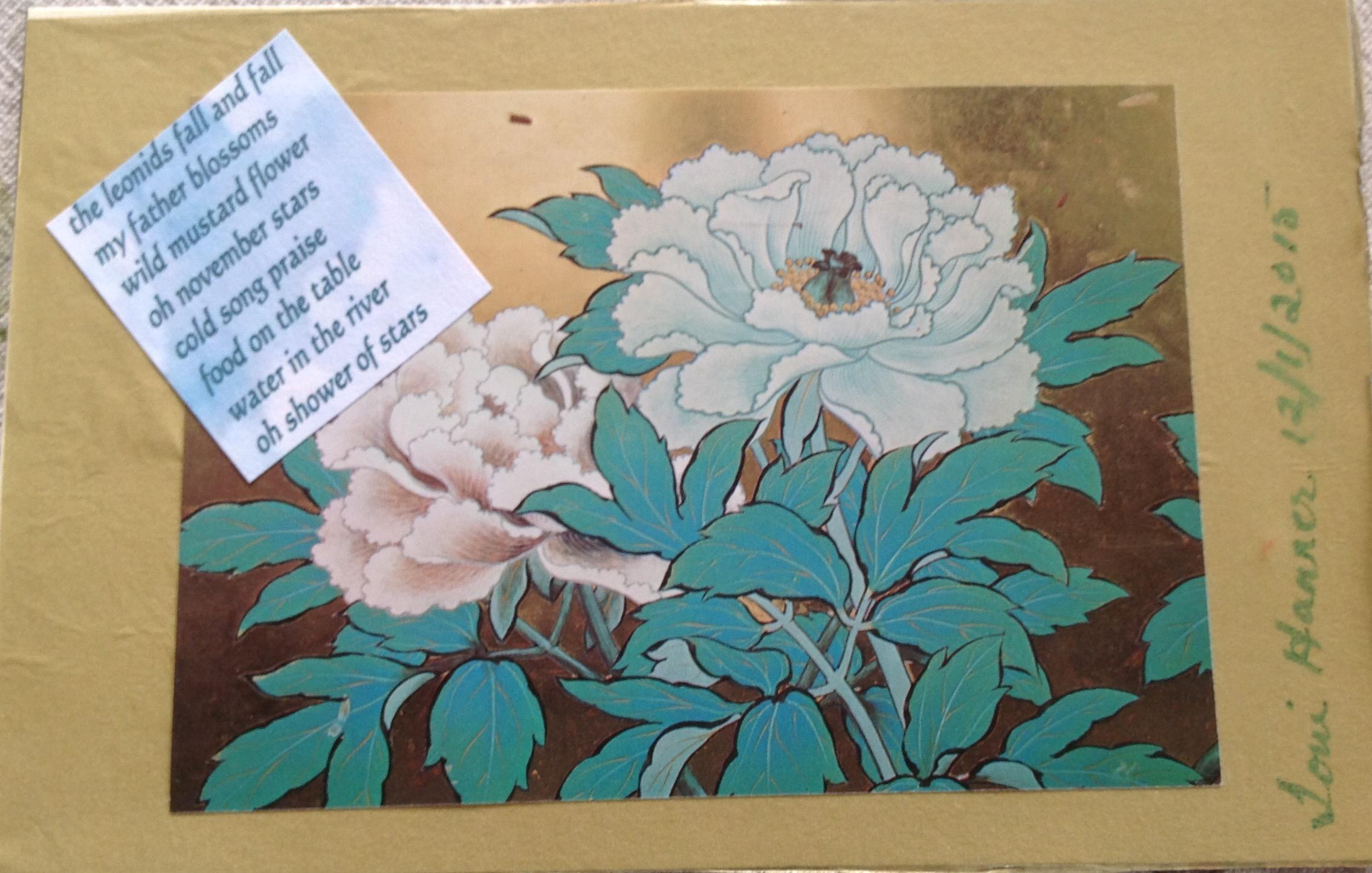 Verso  of Thanksgiving poem card