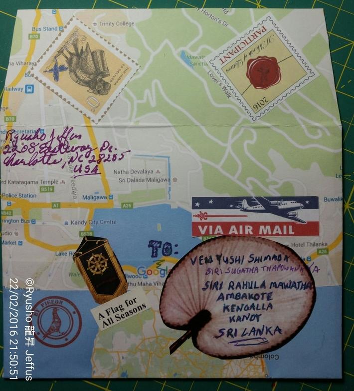 Envelope to Sri Lanka front