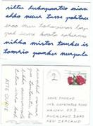 mailart mystery Finland