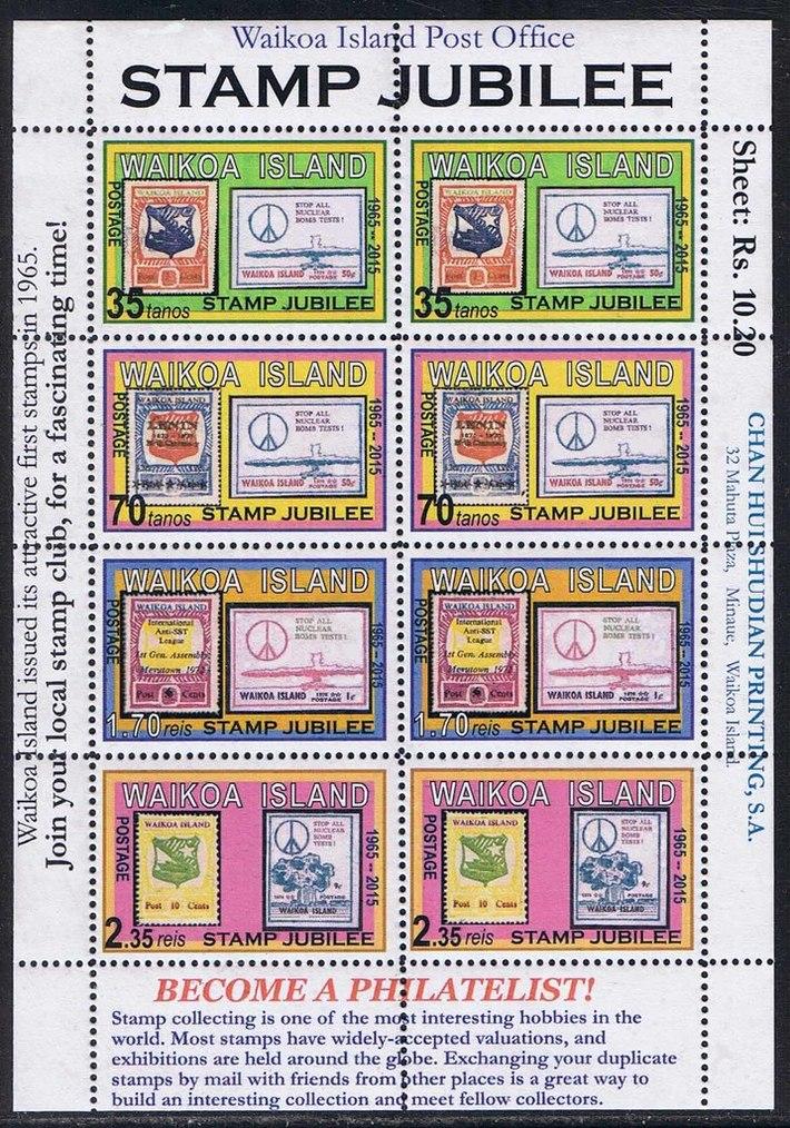 Waikoa Island 2015 Stamp Jubilee
