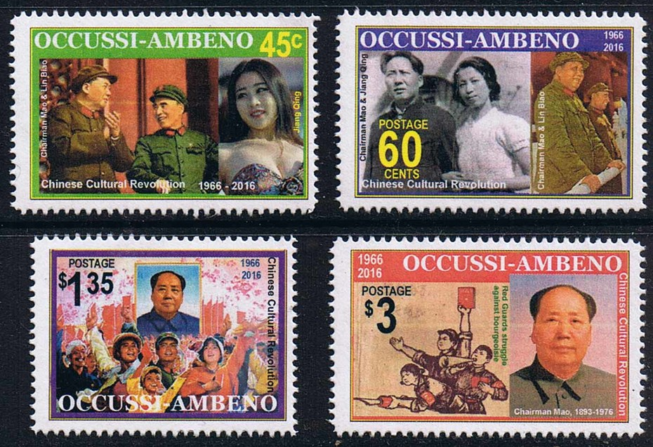 Occussi-Ambeno 2016 Chinese Cultural Revolution, 50th anniversary: Mao