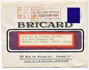 Yves Klein Commemorative stamp (France)