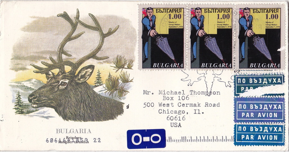 The Murder of Georgi Markov (Bulgarian Stamp)
