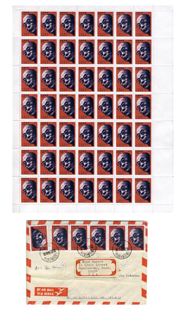 Dalai Lama sheet and envelope (Chinese)