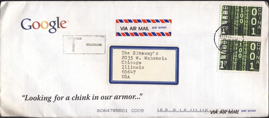 Google envelope, Binary-code stamp (Chinese)