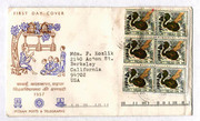 Don't Tread on Me (Indian stamp)