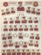 3/2 ACR Pond Barracks  Officers.   1970.
