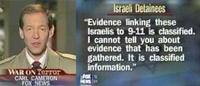Foxnewsisrael