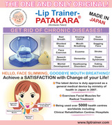 Lip Trainer Patakara Poster R1(89.5X100)