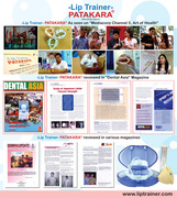 Lip Trainer Patakara Poster 2(89 copy.5X100)