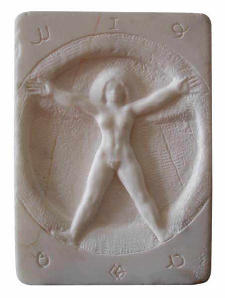 Gaia (hommage to Leonardo)