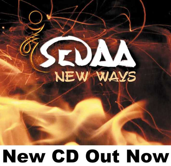 New CD out now