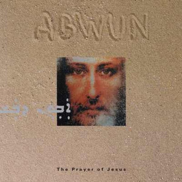 Abwun - The Prayer of Jesus
