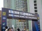 Nike10k200815