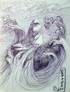 Oriental Surf