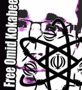 Free Omid Kokabee