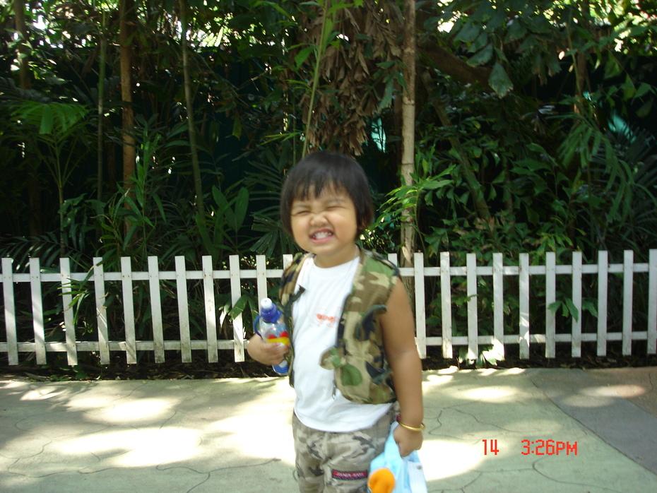 safari_ยิ้มแฉ่ง