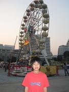 Singha Global Carnival 2010