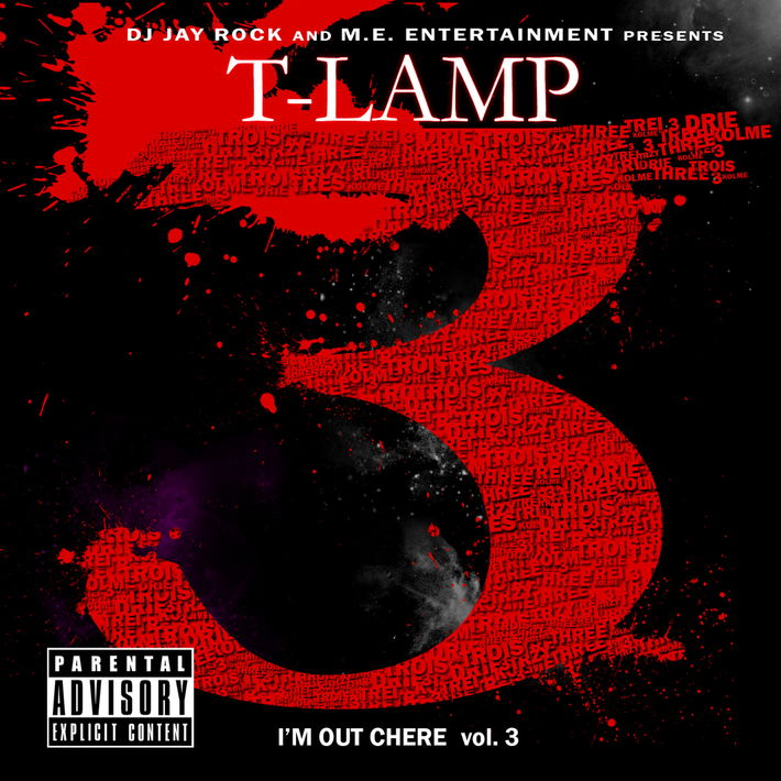 Im Out Chere Vol.3 Hosted By Dj Jay Rock