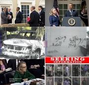 2012_Benghazi_attack_photo_montage