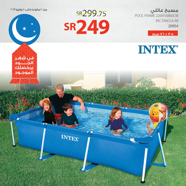Waves of  Laughter After Saudi Company Censors Photo and Replaces Woman with an Inflatable