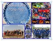 shana_tova_tash'a