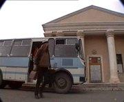 exit bus 1 copy