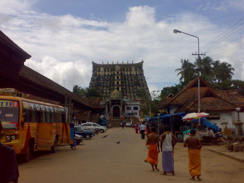 my temple n hometown