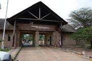 Maasai mara Gate