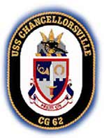 usscville_emblem
