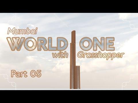 Making the World One with Grasshopper, part 05 (Grasshopper Tutorial)