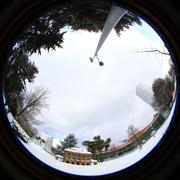 KutxaEspacio nevado