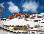 2 Lhasa Tibet