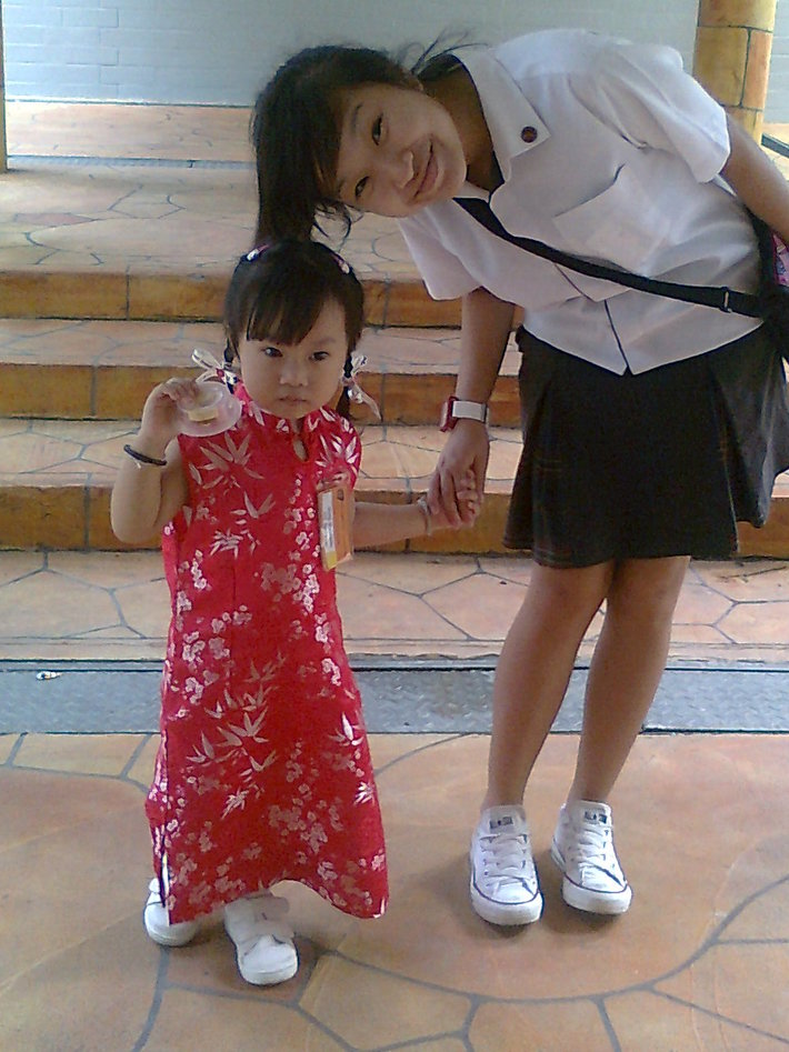 with my Bigsister