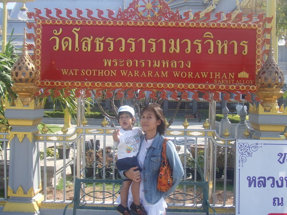 winwin & mammy