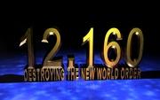 12160 Bronze Up n Down 2400x1500px
